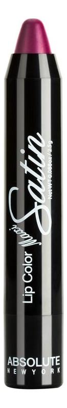 Помада-карандаш для губ Lip Color Maxi Satin 2,5г: NF035 Brillant Fuchsia