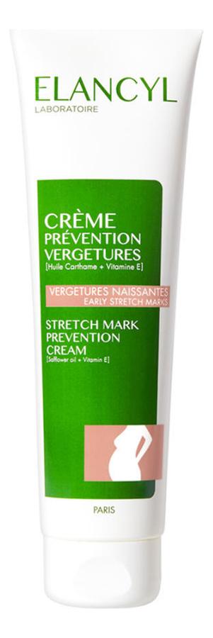 Фото - Крем для профилактики растяжек Creme Prevention Vergetures: Крем 150мл ногтивит усиленный крем 15мл