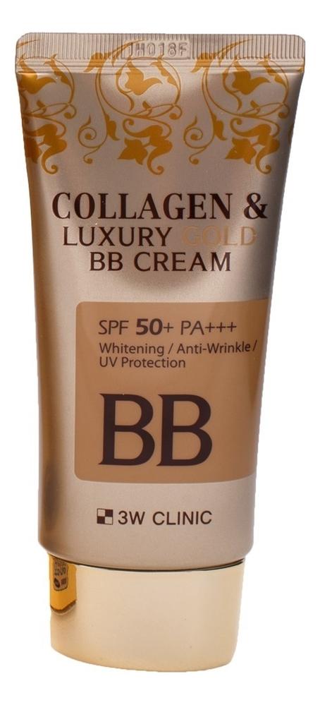 BB крем для лица Collagen & Luxury Gold 50мл