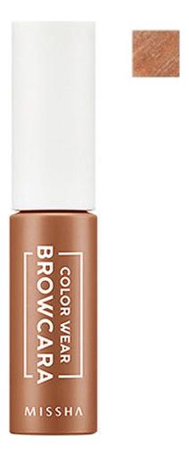Тушь для бровей Color Wear Browcara 7,5г: Amber Brown тушь для бровей saemmul browcara 4 5мл 03 dark brown