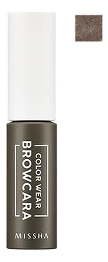 Тушь для бровей Color Wear Browcara 7,5г: Dark Choco Brown тушь для бровей saemmul browcara 4 5мл 03 dark brown