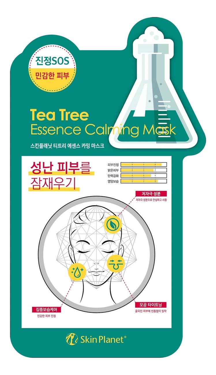 Тканевая маска для лица Чайное дерево Skin Planet Tea Tree Essence Calming Mask 26г успокаивающий тонер для лица ac collection calming liquid intensive 125мл