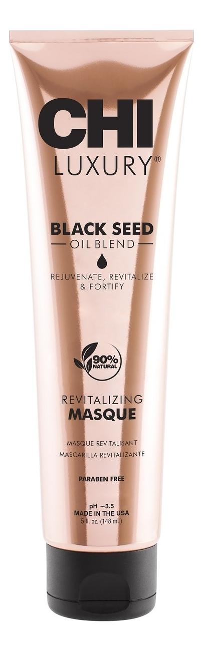 Восстанавливающая маска для волос с маслом черного тмина Luxury Black Seed Oil Revitalizing Masque 148мл