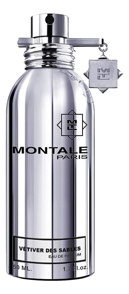 Montale Vetiver Des Sables: парфюмерная вода 50мл тарелка овальная 26 см la rose des sables classe 551826 1596