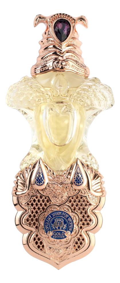 Shaik Opulent Gold Edition for Women: парфюмерная вода 2мл