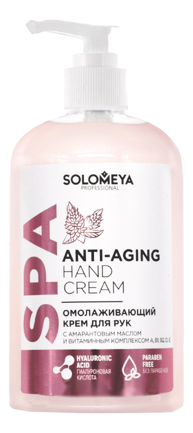 Фото - Омолаживающий крем для рук с Амарантовым маслом Anti-Aging Hand Cream: Крем 350мл ногтивит усиленный крем 15мл