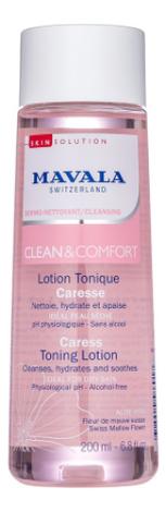 Тонизирующий лосьон для лица Clean & Comfort Toning Lotion 200мл mavala clean