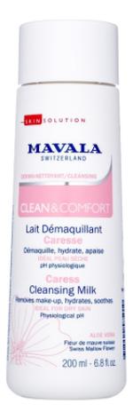 Очищающее молочко для лица Clean & Comfort Caress Cleansing Milk 200мл mavala clean