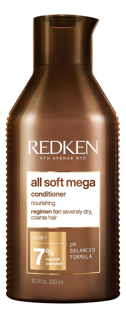 Кондиционер для волос All Soft Mega Conditioner 250мл redken all soft mega conditioner