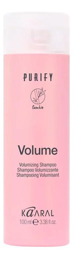 Шампунь-объем для тонких волос Purify Volume Shampoo: Шампунь 100мл шампунь для тонких волос alter ego italy шампунь для тонких волос