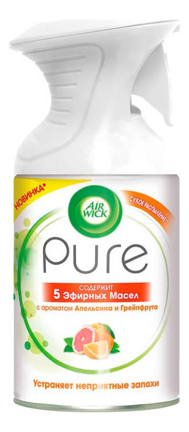 Освежитель воздуха 5 Эфирных масел Апельсин и грейпфрут Pure 250мл автоматический освежитель воздуха тропические фантазии дыня и огурец freshmatic 250мл