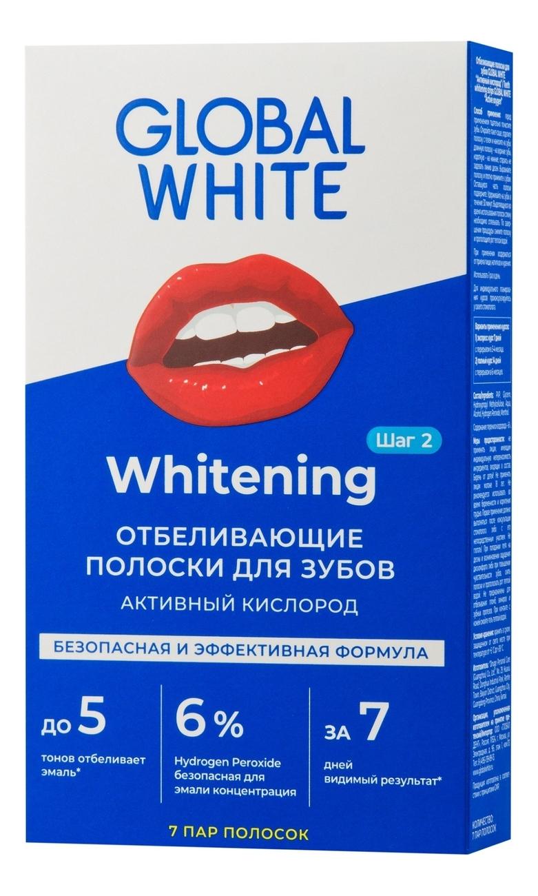 Полоски для отбеливания зубов Teeth Whitening Strips Active Oxygen 14штук: Полоски 14шт полоски для отбеливания зубов древесный уголь 7 дней teeth whitening 7 шт