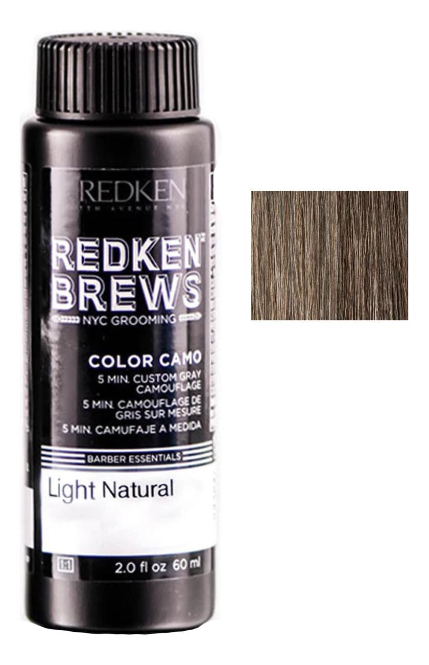 Краска-камуфляж для волос Color Camo 60мл: Светлый натуральный