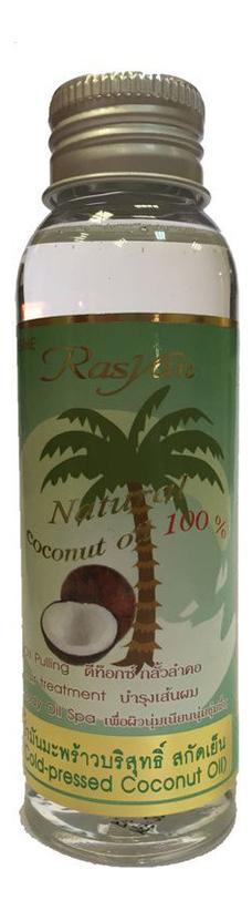 Фото - Кокосовое масло для волос и тела Rasyan Coconut Oil 100% 90мл: Масло 90мл масло для тела и волос кокосовое mirrolla 100 мл