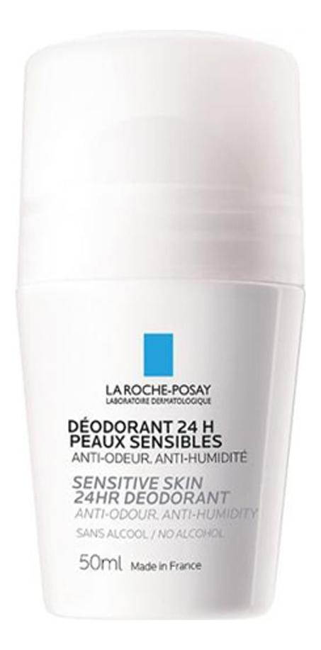 Роликовый дезодорант Deodorant Physiologique 24H 50мл роликовый дезодорант нюкс боди long lasting deodorant 50мл