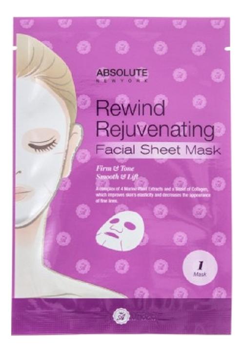 Омолаживающая тканевая маска для лица Rewind Rejuvenating Facial Sheet Mask: Маска 1шт