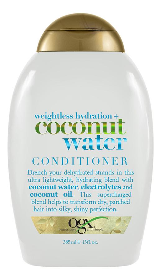 Фото - Кондиционер для волос с кокосовым маслом Weightless Hydration+ Coconut Water Conditioner 385мл gosh coconut oil conditioner