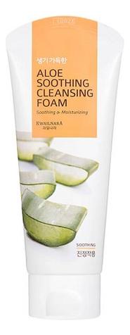 Пенка для умывания с алоэ Kwailnara Aloe Soothing Cleansing Foam 130г пенка для умывания с экстрактом яичного белка kwailnara egg tightening cleansing foam 130г