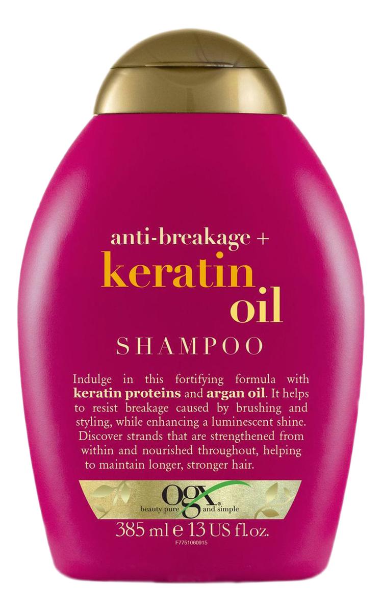 Шампунь для волос с кератиновым маслом Anti-Breakage+ Keratin Oil Shampoo 385мл