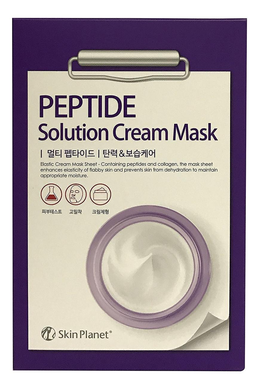 Тканевая маска для лица с пептидами Skin Planet Peptide Solution Cream Mask 30г mediheal zero solution skin chart teatre pair mask