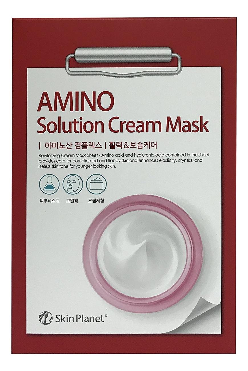 Тканевая маска для лица с аминокислотами Skin Planet Amino Solution Cream Mask 30г mediheal zero solution skin chart teatre pair mask