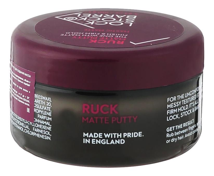 Матирующая мастика для укладки волос Ruck Matte Putty 100мл мастика для укладки волос putty 100мл мастика 100мл