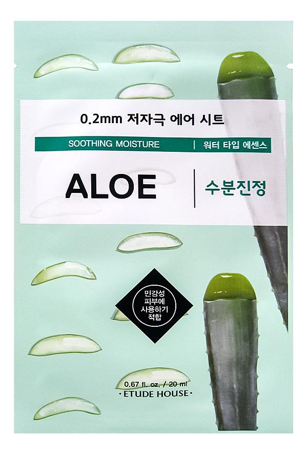 Тканевая маска для лица с экстрактом алоэ 0.2 Therapy Air Mask Aloe 20мл phyto therapy mask тканевая маска с алоэ противовоспалительная sheet aloe polyphenol moisturizing