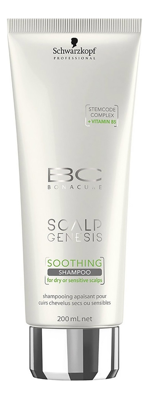 Успокаивающий шампунь для волос BC Scalp Genesis Soothing Shampoo: Шампунь 200мл интенсивный успокаивающий шампунь против перхоти psoriane intensive shampoo soothing against flaky scalp 125мл