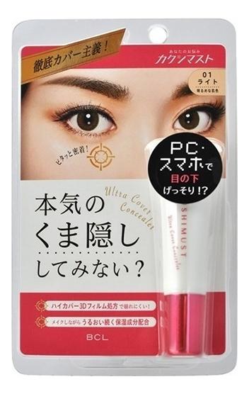Корректор для кожи вокруг глаз Ultra Cover: No 01