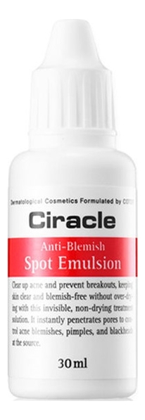 Эмульсия для проблемной кожи Anti-Blemish Spot Emulsion 30мл clinique anti blemish solutions крем гель для ухода за проблемной кожей anti blemish solutions крем гель для ухода за проблемной кожей