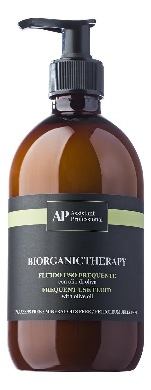 Флюид для волос Bio Organic Therapy Frequent Use Fluid: Флюид 500мл гель для душа organic therapy агент
