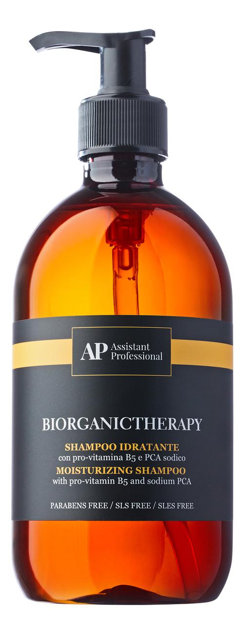 Увлажняющий шампунь для волос Bio Organic Therapy Moisturizing Shampoo: Шампунь 500мл гель для душа organic therapy агент