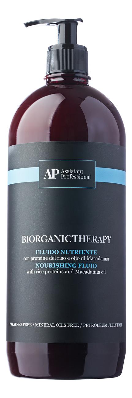 Восстанавливающий флюид для волос Bio Organic Therapy Nourishing Fluid: Флюид 1000мл гель для душа organic therapy агент