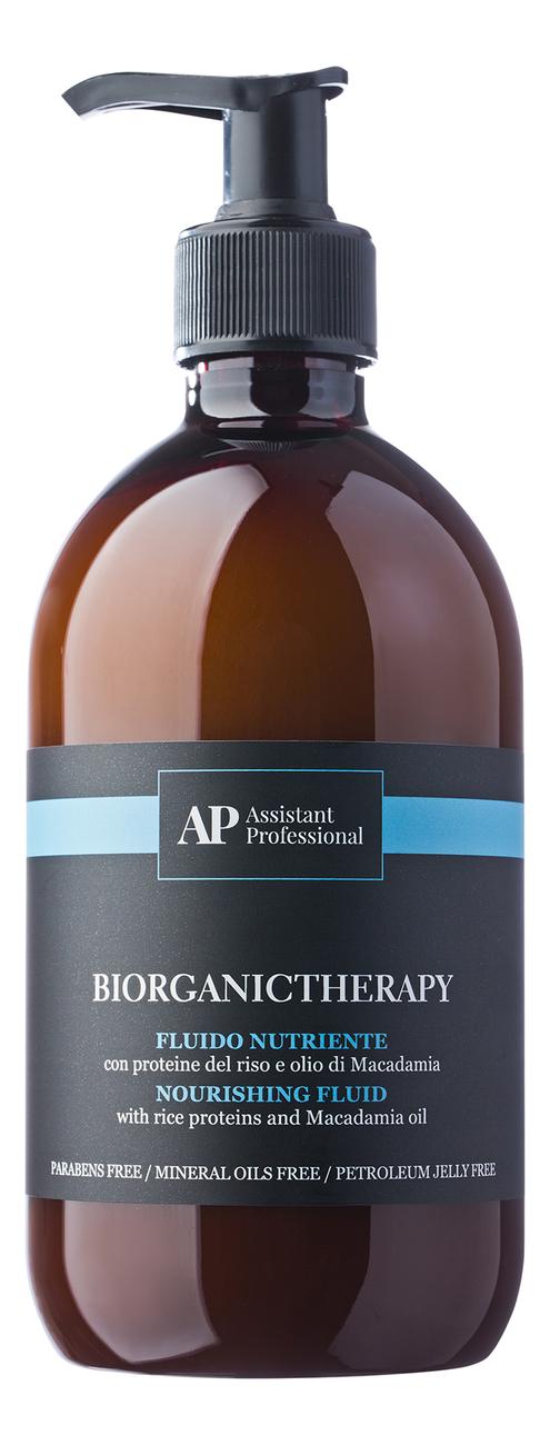 Восстанавливающий флюид для волос Bio Organic Therapy Nourishing Fluid: Флюид 500мл гель для душа organic therapy агент