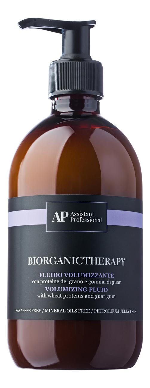Флюид для волос Bio Organic Therapy Volumizing Fluid: Флюид 500мл гель для душа organic therapy агент