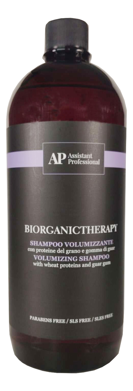 Шампунь для волос Bio Organic Therapy Volumizing Shampoo: Шампунь 1000мл гель для душа organic therapy агент