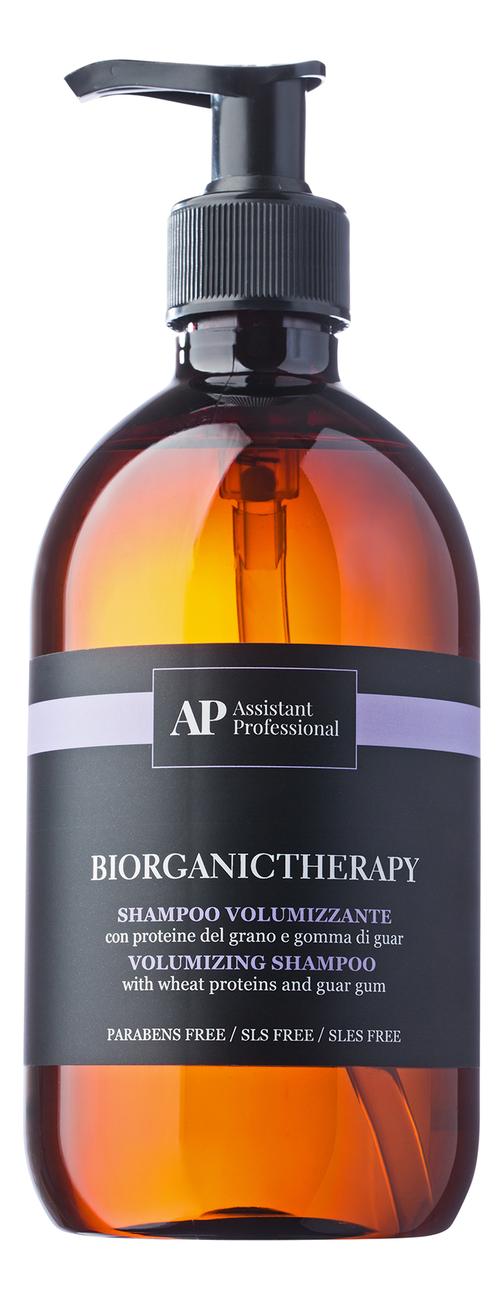 Шампунь для волос Bio Organic Therapy Volumizing Shampoo: Шампунь 500мл гель для душа organic therapy агент