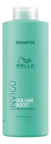 Шампунь для придания объема волосам Invigo Volume Boost With Cotton Extract Shampoo: Шампунь 1000мл wella мусс уход invigo volume boost для придания объема 150 мл