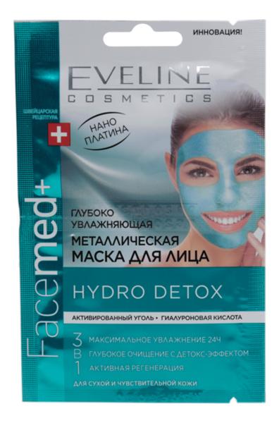 Глубоко увлажняющая металлическая маска для лица 3 в 1 Facemed+ Hydro Detox 10мл