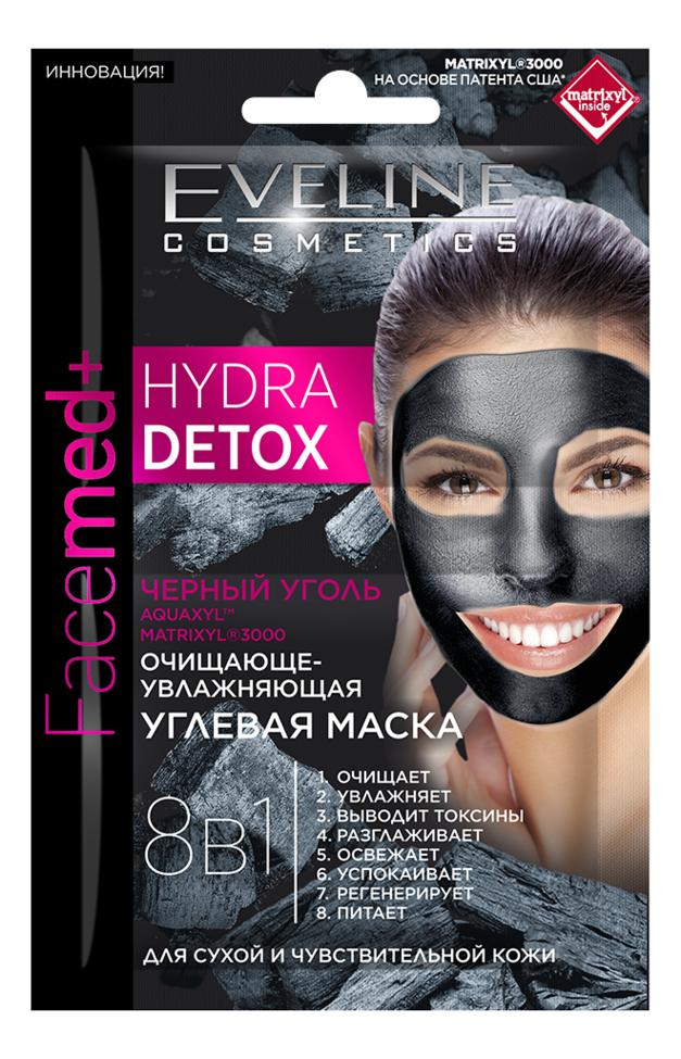 Очищающе-увлажняющая углевая маска для лица 8 в 1 Facemed+ Hydro Detox 10мл