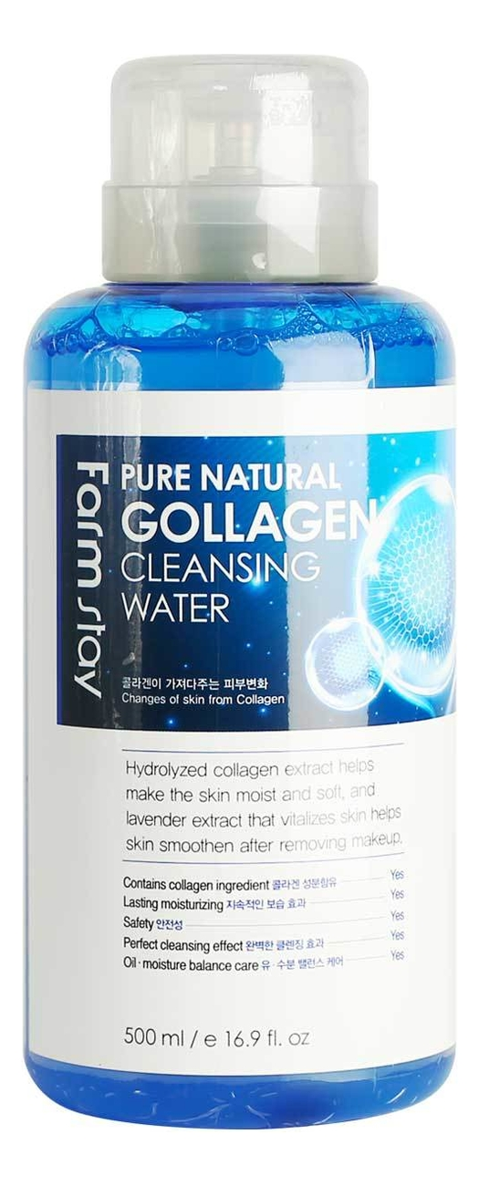 Очищающая вода для лица с коллагеном Pure Natural Cleansing Water Collagen 500мл farmstay очищающая вода с витаминами pure natural dr v 8 vitamin cleansing water 500 мл