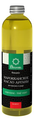 Масло арганы для ухода и массажа Fruits Du Maroc (вербена-зеленый чай): Масло 500мл скраб соляной дом арганы arganoil fruits du maroc марокканский мандарин грейпфрут c натуральным маслом арганы 60 г