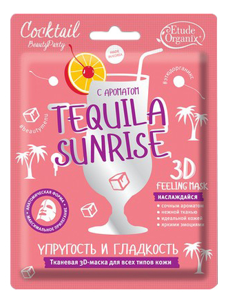 Маска для лица Tequila Sunrise 23г