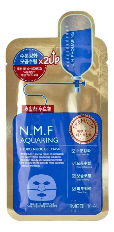 Увлажняющая маска для лица N.M.F Aquaring Hydro Nude Gel Mask 30г
