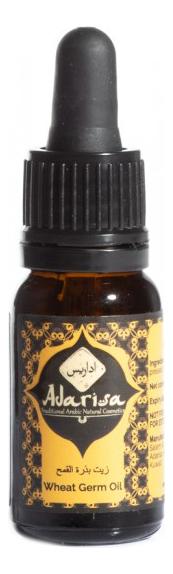 Масло зародышей пшеницы: Масло 10мл масло зародышей пшеницы масло 100мл