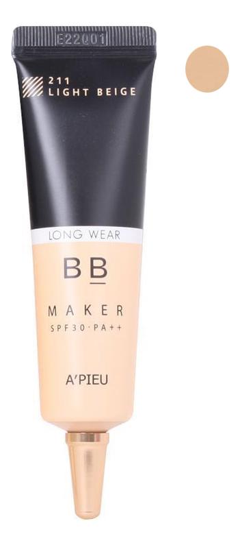 BB крем легкий увлажняющий Maker Long Wear SPF30 PA++ 20г: 212 Natural Beige bb крем увлажняющий maker moisture spf30 pa 20г 212 natural beige