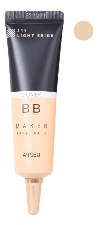 BB крем тонирующий Maker Cover SPF35 PA++ 20г: 211 Light Beige bb крем увлажняющий maker moisture spf30 pa 20г 212 natural beige