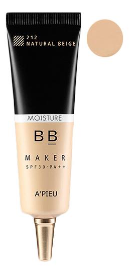 BB крем увлажняющий Maker Moisture SPF30 PA++ 20г: 212 Natural Beige bb крем увлажняющий maker moisture spf30 pa 20г 212 natural beige