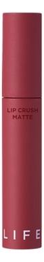 Матовая жидкая помада для губ Life Color Lip Crush Matte 5г: No 12 губная помада lip color 5г hot pink