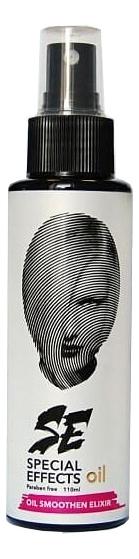 Масло-эликсир для гладкости волос Special Effects Oil Smoothen Elixir 110мл со эликсир купить